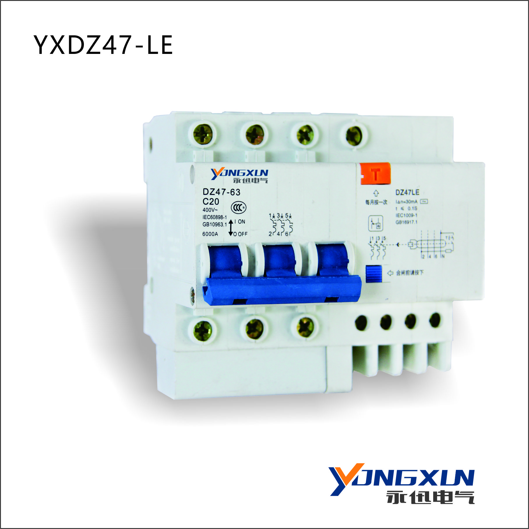 YXDZ47-63A/1P+N 漏电断路器
