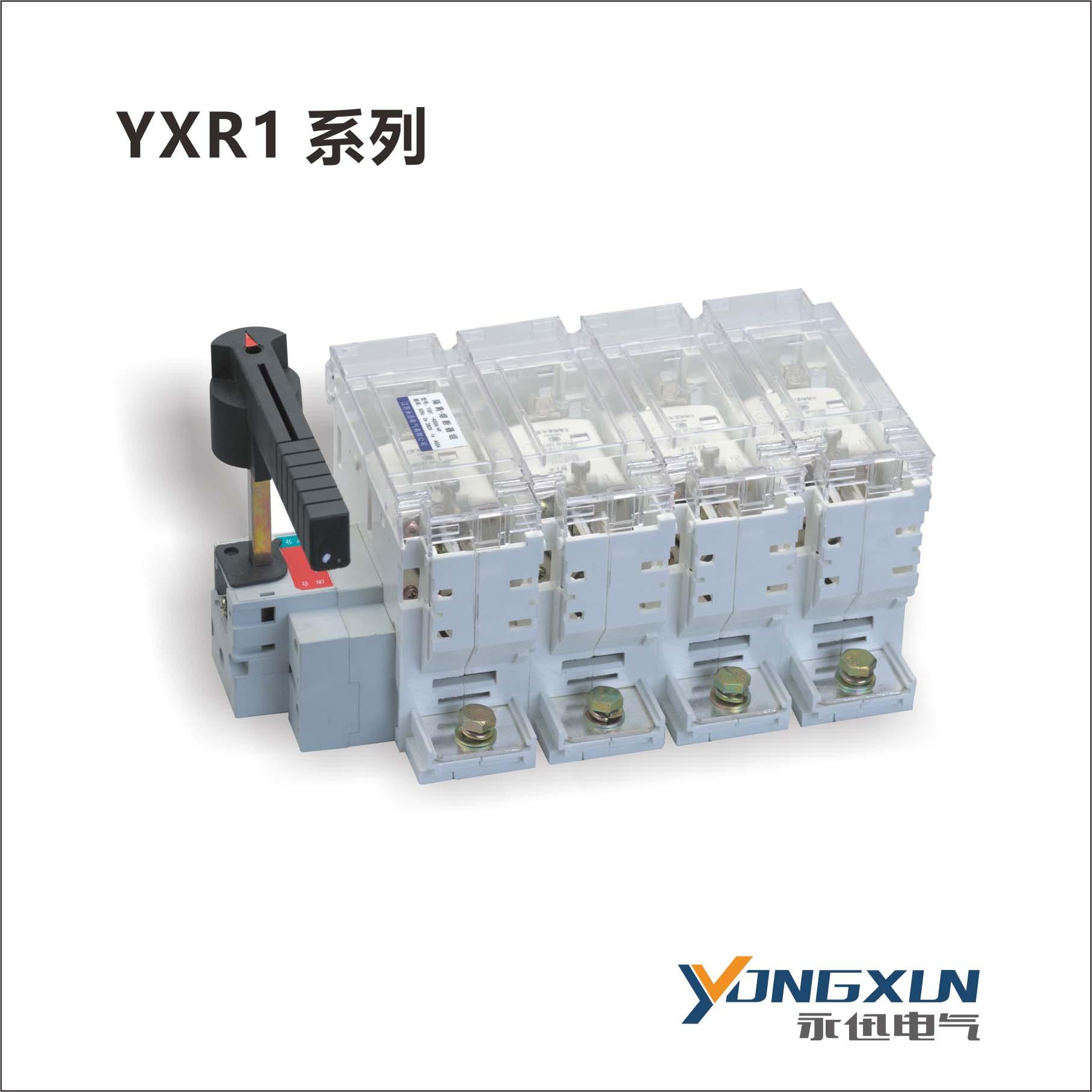 YXR1-63/3P 隔离熔断器